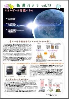15-2015-No.2.jpg